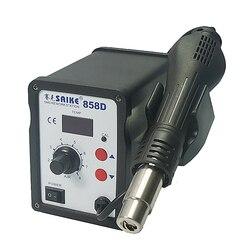 110 V 220 V LED cyfrowy stacja lutownicza ESD Saike 858D Hot wiatrówka komputer telefon stacja lutownicza BGA stacja lutownicza do lutowania