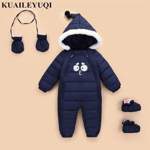 Image 1 - 2020 ファッション新しい女の赤ちゃん外出秋冬ジャケット子供ダウン綿garmet新生児暖かい快適なジャンプスーツ