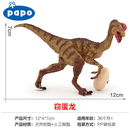 Papo Oviraptor Simulated Dinosaur Model Museum Collection Jurassic World Ancient Creatures Children's Toys bwl 01 tyrannosaurus dinosaur skeleton model excavation archaeology toy kit white