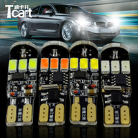 Tcart 10pcs clearance light width lamp universal flash breathe style car light 5730 chip car Auto t10 w5w 194 high bright
