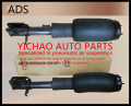 pair Air Spring / Air Suspension strut for Land Rover Range Rover 2 2003-2009 (L322) with ADS  rebuild