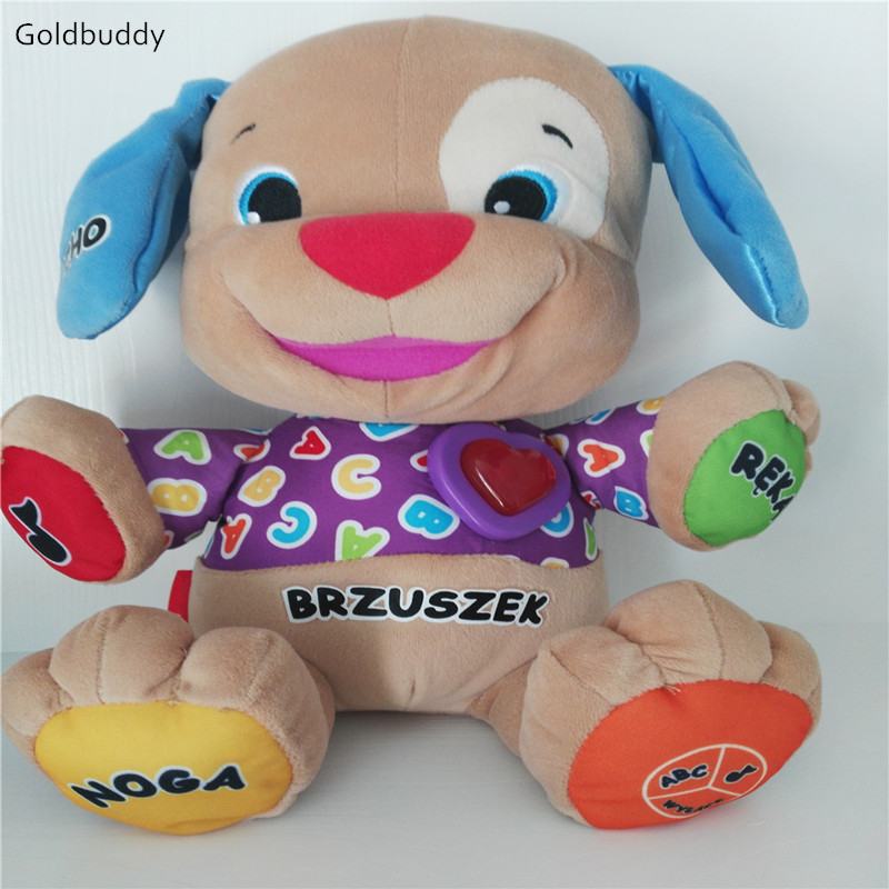 Singing Dog Toy