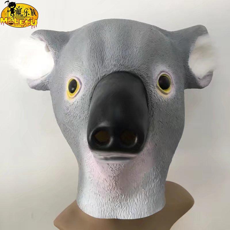 2018 New style Free shipping Koala mask Halloween masks ...
