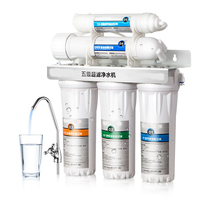 DMWD 16D 5 Stage Water Purifier Home Health Water Maker Kitchen Ultrafiltration Water Filter With 5 Filter Cartridges