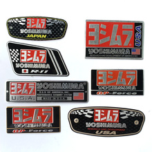 Motorcycle Exhaust Pipes Aluminium Sticker Cool Personality Scorpio For yoshimura decoration Decal