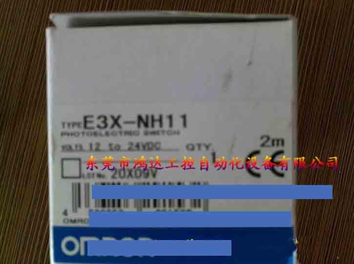 Special offer new original amplifier E3X-NH11Special offer new original amplifier E3X-NH11