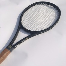 Buy ZARSIA 1 pc 97 sq.in. 315g 100% carbon fiber tennis racket Taiwan OEM racquect