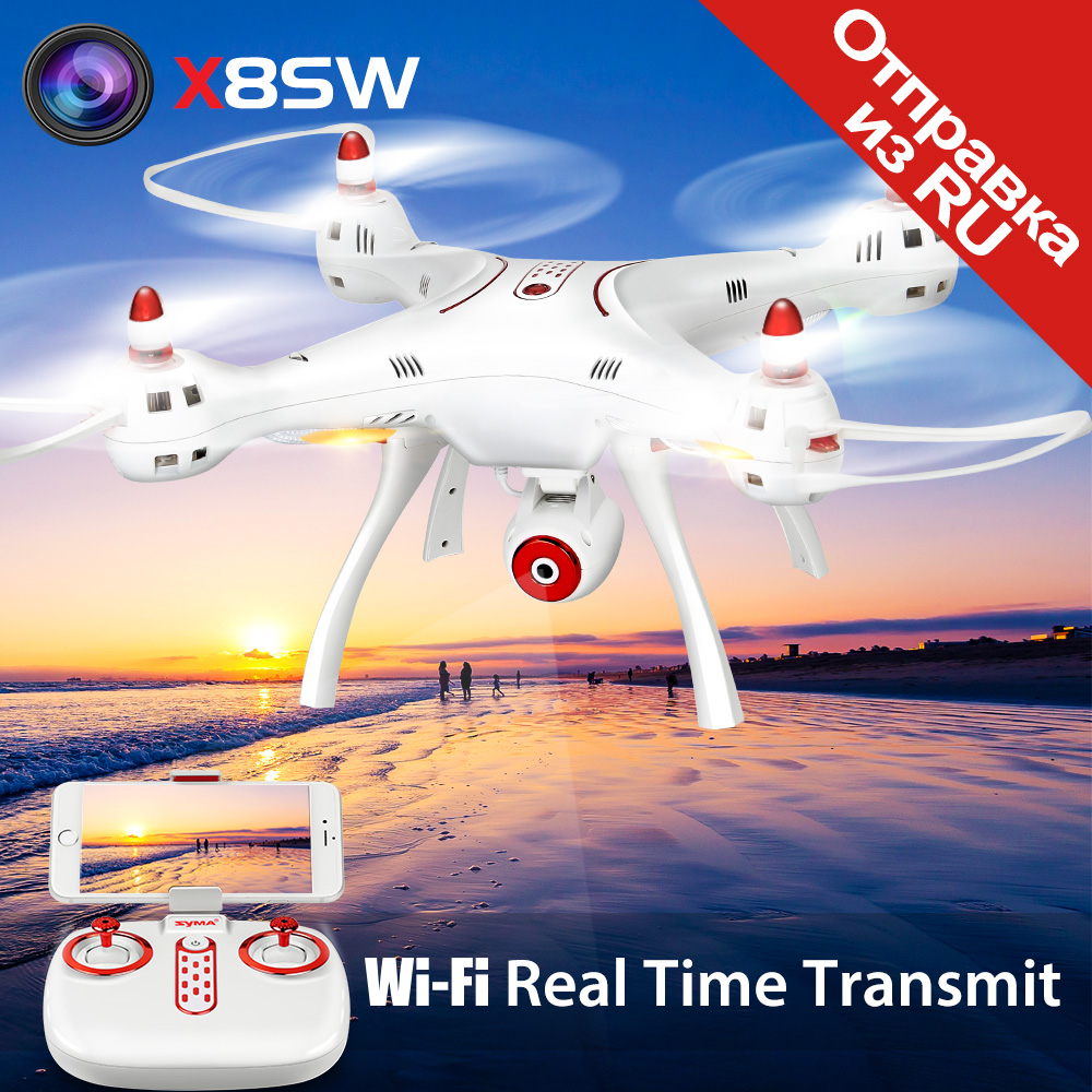 Professional SYMA X8SW 2.4G 4CH 6-Axis RC Drone With Wifi Camera FPV Real-Time RC Helicopter Quadcopter (Syma X8 Upgrade) syma x8pro x8 pro 2 4g 4ch 6 axis with gps rc helicopter quadcopter drone spare parts pcb receiver board