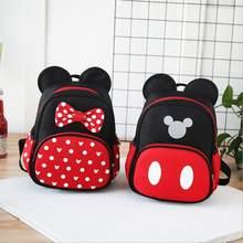 5b674cdfe688 2019 nuevos niños bolsas de la escuela los niños de Kindergarten de dibujos  animados Mickey bolsas de la escuela Minnie mochila .