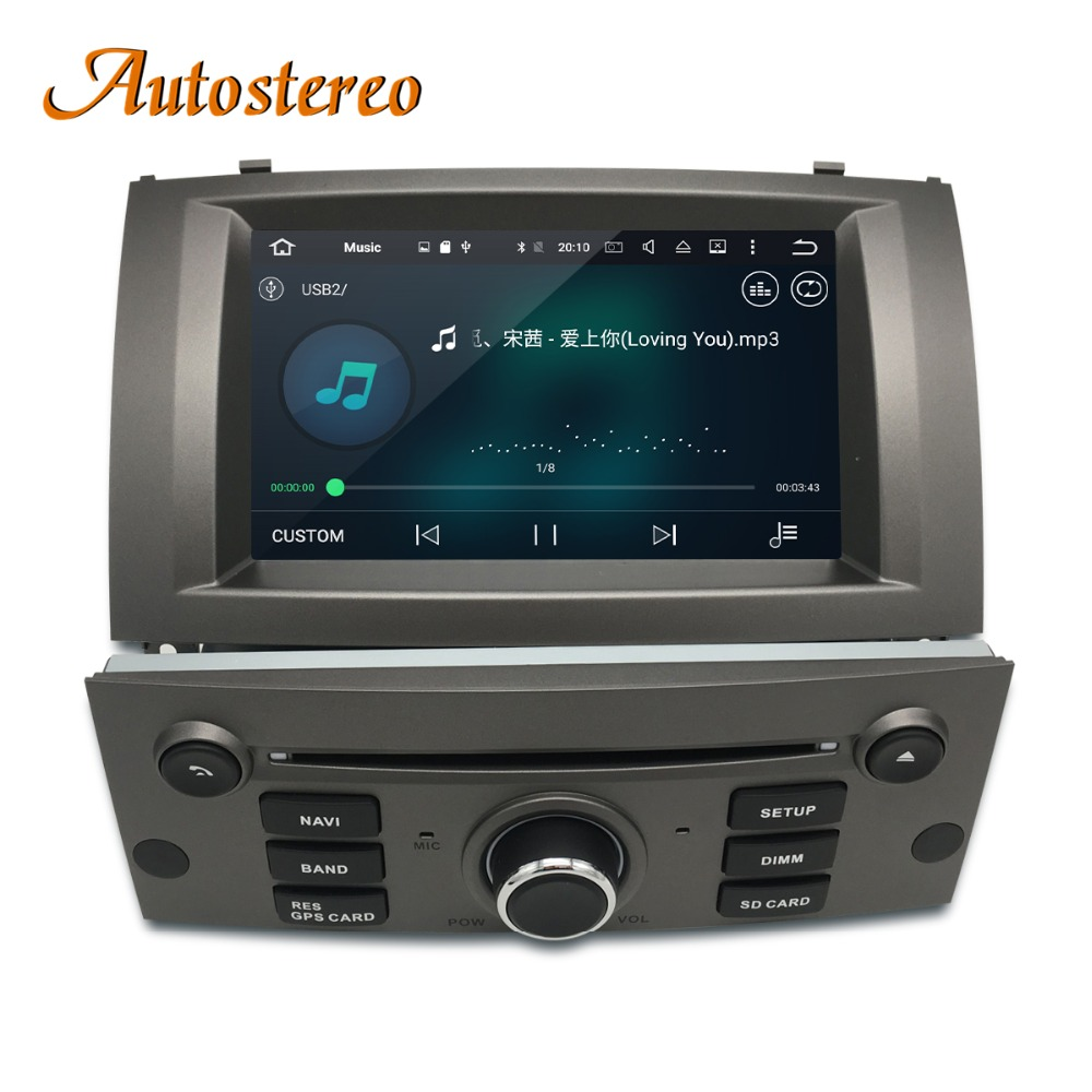 Android 9 0 Car DVD Player GPS Navigation For Peugeot 407 2004 2010 Head unit multimedia