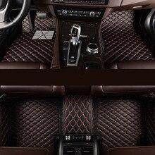 цена на kalaisike Custom car floor mats for Mercedes Benz All Models E class GLA GLE S500 GLK A160 180 B200 c200 c300 car accessories