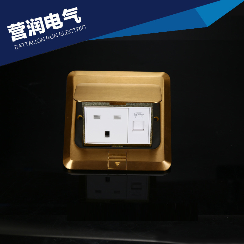 ROYAUME-UNI or pop-up étage socket prise UK avec prise téléphonique 250 V/13A