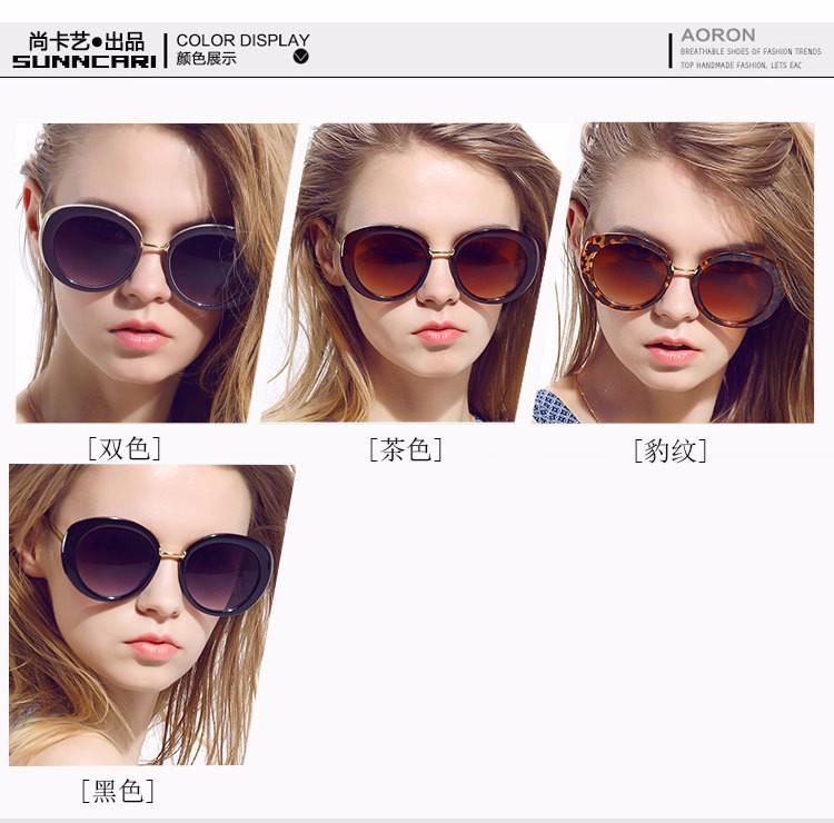 sunglasses women (7)