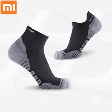 three pcs/ set Xiaomi Hanjiang Fast-drying mild sports activities socks collection Breathable males's and girls's Boat socks Brief socks