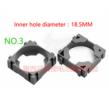183501850018650 battery combination bracket 2 combined with universal ABS flame retardant fixed