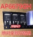 AP6679GH 6679GH TO-252