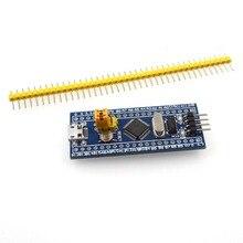 HW-267 STM32F103C8T6 минимальная система микроконтроллер платы основной платы STM32 ARM