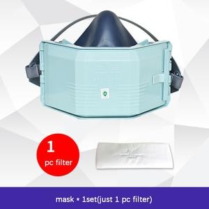 Image 3 - אבק מסכת סיליקון מסכת אבק מסנן כותנה שילוב סט עבור תעשייתי אבק הגנת ליטוש אבק PM2.5 מגן מסכה