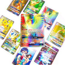 70 шт. GX EX Мега карты Poke Flash mon карты тренер Mew Charizard TagTeam для детской игрушки