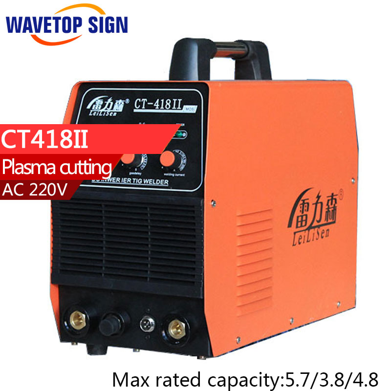 WELDING AND TIG WELDING AND PLASMA CUTTING THREE FUNCTION TOGETHER MACHINE CT418II/HOT SALING. 110 220v dual voltage 3 in 1 multifunction welding machine tig arc welder plasma cutting ct312 with free accessory free shipping