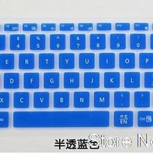 Для Samsung NP530U3C NP530U3B NP535U3C 530U3B 530U3C NP540U3 NP532U3C NP532U3A 13,3 дюймов чехол для клавиатуры ноутбука Защитная крышка