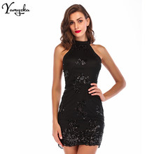 ca3a8aef5a Sexi Clothes Night Promotion-Shop for Promotional Sexi Clothes Night ...