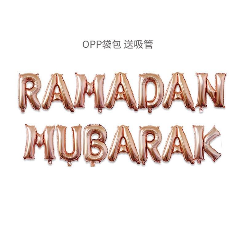 RAMADAN MUBARAK Gold Silver Foil Letter Balloons for Muslim Islamic Party Decor Eid al firt Ramadan Party Balls Supply in Ballons Accessories from Home Garden