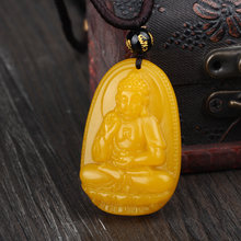 jewelry Necklaces Yellow Amitabha pendant granddaughter is a pig dog patron saint of men and women of the original Buddha(China)