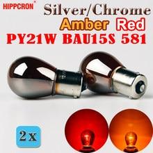 Hippcron (2 peças/lote) py21w s25 bau15s lâmpada automotiva, 581, prata/cromada, âmbar, vidro vermelho, 12v21w, lâmpada traseira, lâmpada indicadora