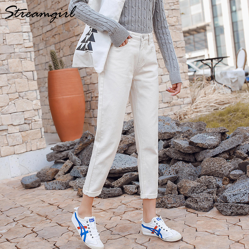 Loose White Jeans Harem Women Loose Vintage Harem Beige Women's Boyfriend Jeans For Women Boyfriend Denim Pants Jean Female 2019