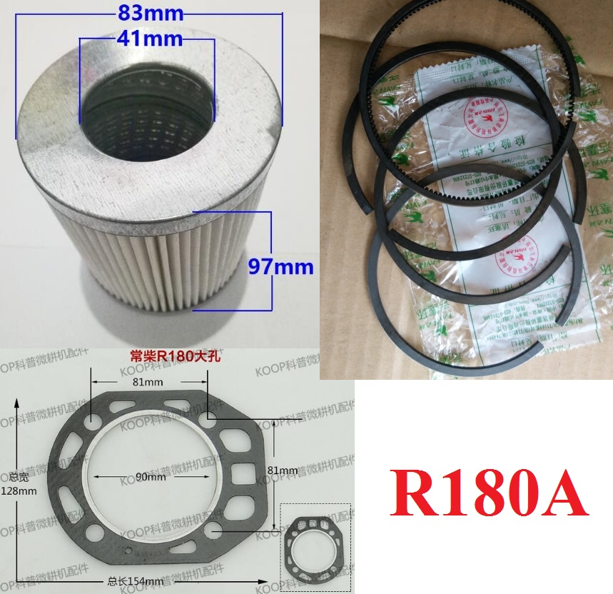 Free shipping R180A Air filter Piston Ring Head Gasket diesel engine water cooled suit for Changchai Changfa all Chinese brand free shipping diesel engine zs1110 zs1115 filter direct water cooled fuel filter suit for changchai changfa all chinese brand