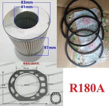Free shipping R180A Air filter Piston Ring Head Gasket diesel engine water cooled suit for Changchai Changfa all Chinese brand