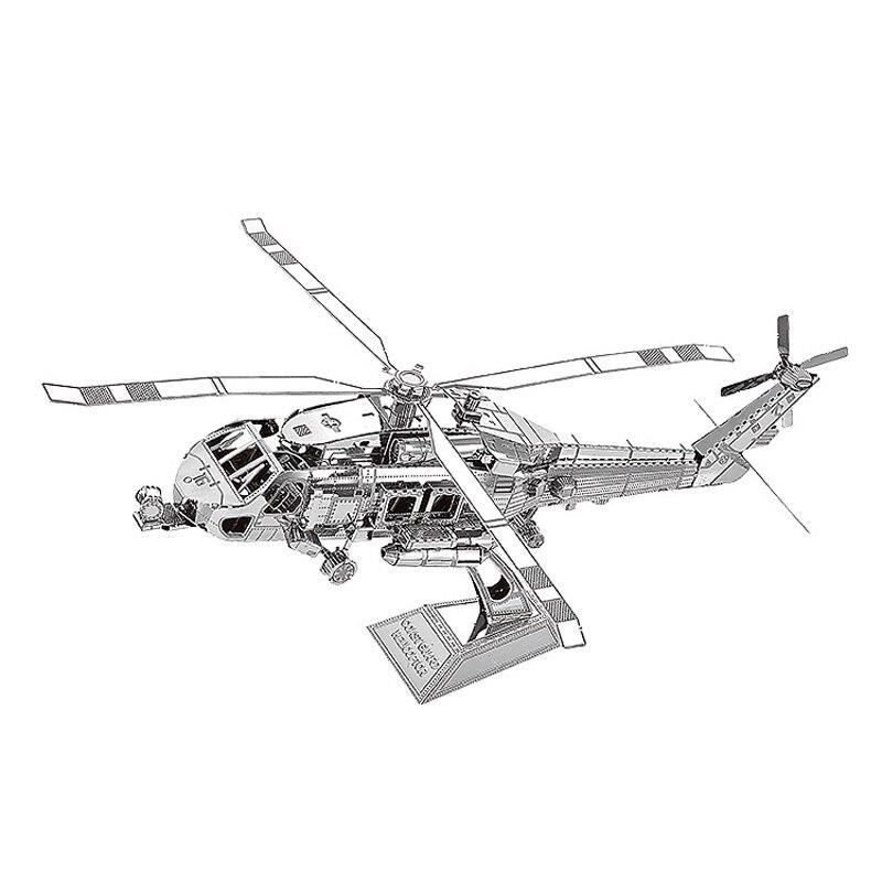 Aliexpress.com : Buy COAST GUARD HELICOPTOR nanyuan models