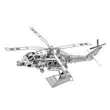 COAST GUARD HELICOPTOR nanyuan models 3D DIY laser cutting model educational diy toys Jigsaw Puzzle DIY Metal fun for kids gift