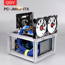 QDIY PC-JMK9 Mini ITX Opening Bare Computer Frame Aluminum Chassis Water Cooling Platform Computer Case computer case jonsbo rm4 black aluminum case tempered glass single side through atx chassis