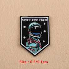 SPACE EXPLORER 6 styles Iron On Badge Patches Embroidered Applique Sewing Patch Clothes Stickers Garment Apparel Accessories