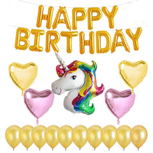 New Unicorn Party Balloons Happy Birthday Wedding Engagement Childrens Day Foil Decorations Supplies
