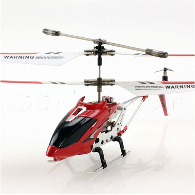aircraft with BigBoz.Biz helicopter