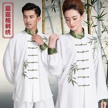 UniSex Embroidery tai chi clothing Wushu cotton Spring Autumn Male Fighter clothing female Exercise clothing Kungfu Suit