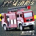 Doble slider grande escalera de camión de bomberos de juguete modelos de aleación de coche camión de bomberos coche ingeniería modelo de coche de regalo caja de regalo