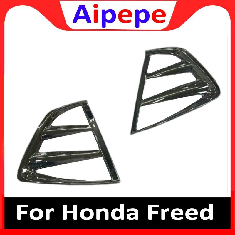 Для Honda Freed 2017 ABS хромированные внешние аксессуары для стайлинга автомобилей передние противотуманные фары рамка крышка лампы планки 2 шт