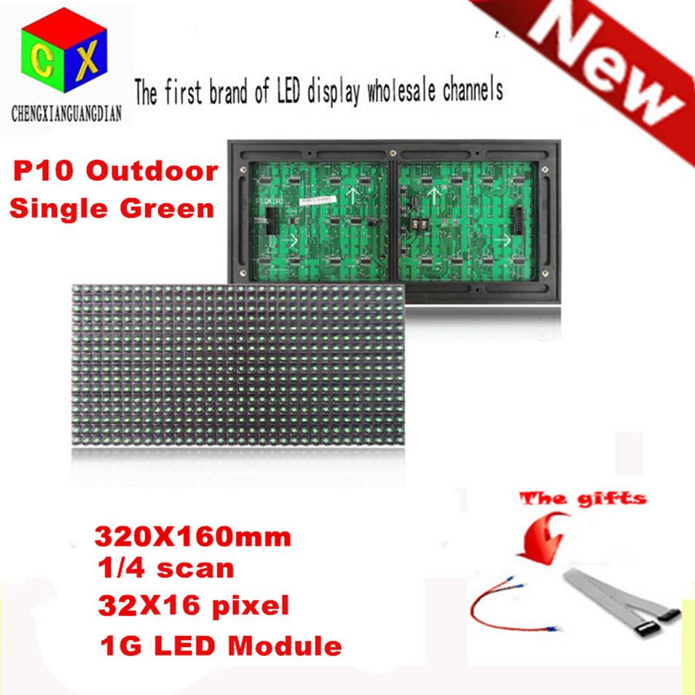Outdoor Waterproof Green LED Display Module 320mm*160mm 1/4 scanning p10 LED DIP <font><b>Billboard</b></font> Moving Message Module image