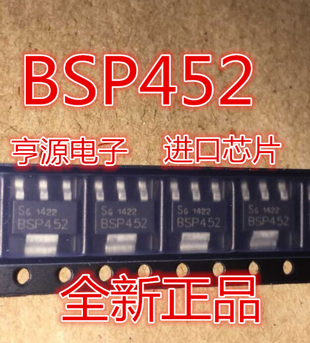 10pcs/lot BSP452 BSP452 SOT-223 In Stock