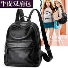 Newhotstacy мешок 102616 женщины горячий новый рюкзак студент школы doulbe плече сумка