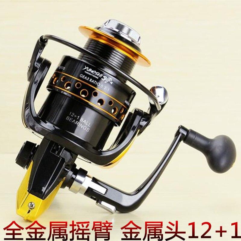2017 gapless moulinet de pêche en métal de pêche à bascule bobine moulinet de roue dentée carretilhas de pescaria accessoires de pêche