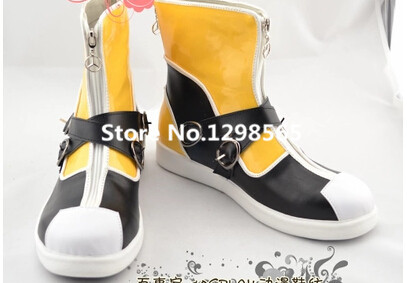 Black and Yellow Kingdom HeartsII Sora Imitation Leather Cosplay Shoes