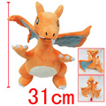 Japanese Anime Plush Toys Charizard Plush Doll Charizard Rare Figure Soft Stuffed Toy Doll for Children Gift 15cm and 31cm