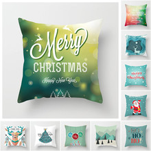 Fuwatacchi Merry Christmas Style Cushion Cover Deer Santa HO Printed Pillow Snow Winter Decorative Pillows For Sofa