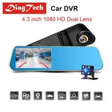 Gryan 4.3″ 1080P Car Rearview Mirror Car DVR Mirror Full HD Dual Dash Camera Car Video Camera Dual Len Mirror Dashcam Dashcam