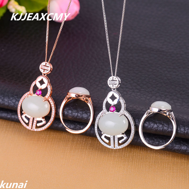 KJJEAXCMY Fine jewelry, 925 silver inlaid natural white jade set, simple and generous wholesale female models txl желтый